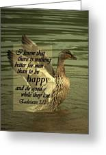 Nothing Better Greeting Card by Linda Fowler
