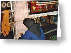 Nun Knotting Carpet Greeting Card by Sarah Loft