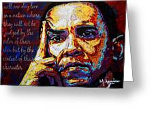 Obama Greeting Card by Maria Arango