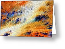 Odyssey - Abstract Art By Sharon Cummings Greeting Card by Sharon Cummings