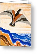 Odyssey Illustration  Bird Of Potent Greeting Card by Francois-Louis Schmied
