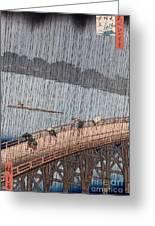 Ohashi Sudden Shower At Atake Greeting Card by Ando Hiroshige