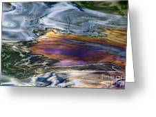 Oil Slick Abstract Greeting Card by Sheldon Kralstein