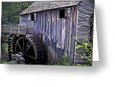 Old Cades Cove Mill Greeting Card by Paul W Faust -  Impressions of Light