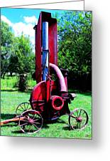 Old Farm Machinery Greeting Card by Tina M Wenger