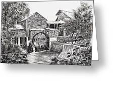Old Mill-pigeon Forge Greeting Card by Judy Sprague