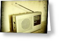 Old Radio Greeting Card by Les Cunliffe
