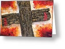 Old Rugged Cross Greeting Card by Jim Ellis