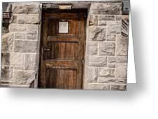 Old Stone Church Door Greeting Card by Edward Fielding
