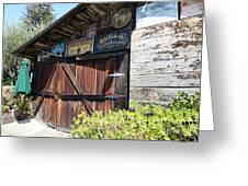 Old Storage Shed At the Swiss Hotel Sonoma California 5D24459 Greeting Card by Wingsdomain Art and Photography