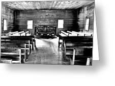 Old Time Religion -- Cades Cove Primitive Baptist Church Greeting Card by Stephen Stookey