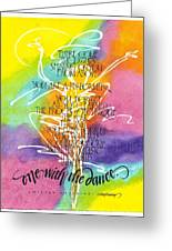 One With The Dance Greeting Card by Sally Penley