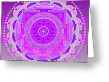 Oneness And Unity Greeting Card by Sarah  Niebank