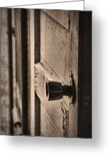 Open Doors Greeting Card by Dan Sproul