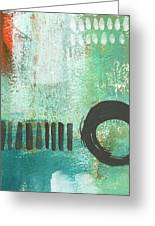 Open Gate- Contemporary Abstract Painting Greeting Card by Linda Woods