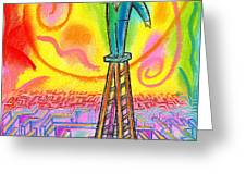 Opportunity Greeting Card by Leon Zernitsky