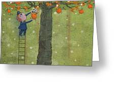 Oranges And Dragonfly Two Greeting Card by Dennis Wunsch