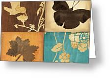Organic Nature 3 Greeting Card by Debbie DeWitt