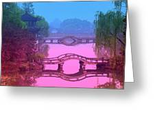 Oriental Bridge Greeting Card by Larry Moloney