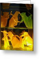 Origami Greeting Card by Leena Pekkalainen