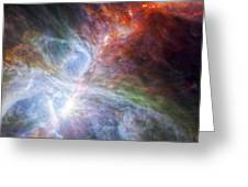Orion's Rainbow Of Infrared Light Greeting Card by Adam Romanowicz
