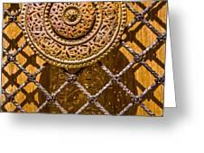 Ornate Door Knob Greeting Card by Carolyn Marshall