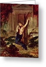 Orpheus At The Tomb Of Eurydice Greeting Card by Gustave Moreau