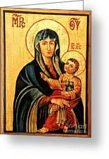 Our Lady Of Cieszyn Icon Greeting Card by Ryszard Sleczka