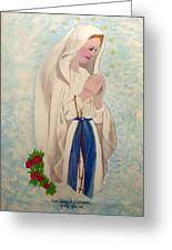 Our Lady Of Lourdes Greeting Card by Philip Bizier