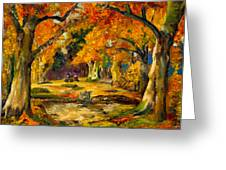 Our Place In The Woods Greeting Card by Mary Ellen Anderson