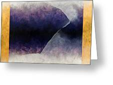 Ouroboros Three Blue, 2010 Greeting Card by Mathew Clum