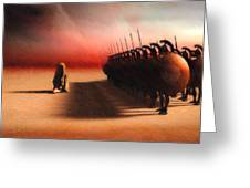 Out Of Egypt Greeting Card by Bob Orsillo