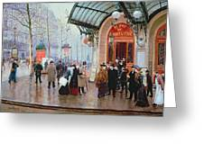 Outside The Vaudeville Theatre Greeting Card by Jean Beraud