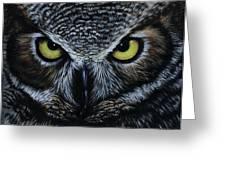 Owl Greeting Card by Natasha Denger