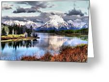 Oxbow Bend Greeting Card by Dan Sproul
