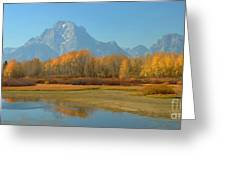 Oxbow Bend Greeting Card by Kathleen Struckle
