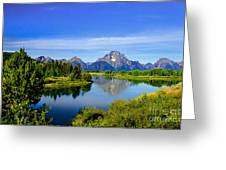 Oxbow Bend Greeting Card by Robert Bales