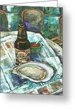 Oyster And Amber Greeting Card by Dianne Parks