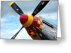 P51 Propeller Greeting Card by Remy NININ