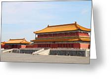 Palace Forbidden city in Beijing Greeting Card by Thanapol Kuptanisakorn