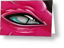 Pale Eye Of Tourmaline Greeting Card by Elaina  Wagner