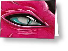 Pale Eye Of Tourmaline Greeting Card by Elaina  Wagner