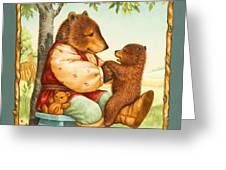 Papa Bear Greeting Card by Lynn Bywaters