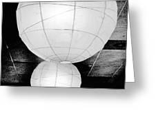 Paper Lampshades II Greeting Card by Bob Wall
