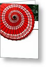 Paper Umbrella With Swirl Pattern On Fence Greeting Card by Amy Cicconi