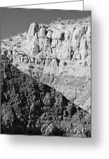 Paria Utah I Greeting Card by Dave Gordon