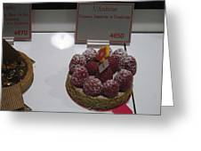 Paris France - Pastries - 1212144 Greeting Card by DC Photographer