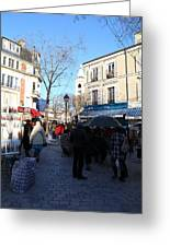 Paris France - Street Scenes - 01139 Greeting Card by DC Photographer