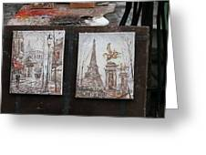 Paris France - Street Scenes - 121225 Greeting Card by DC Photographer