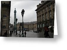 Paris France - Street Scenes - 121239 Greeting Card by DC Photographer